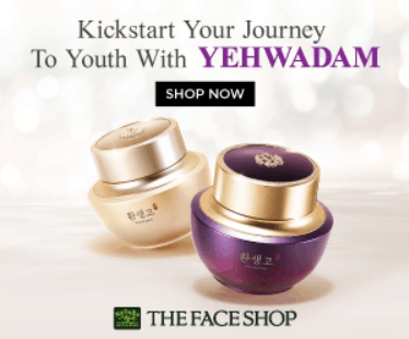 GDN Ad Creative For Yehwadam